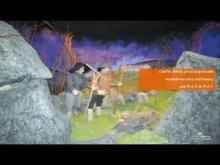 Le Musée fantastique de La Bête du Gévaudan en vidéo