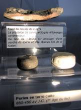 Musée du Lac de Sanguinet By Mathieu MD (Own work) CC BY-SA 3.0 or GFDL via Wikimedia Commons