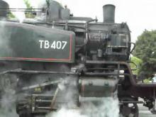 Musée des Tramways (MTVS) en vidéo